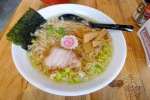 ...and this is ramen!